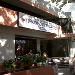 DFA consular office opens in SM Davao City