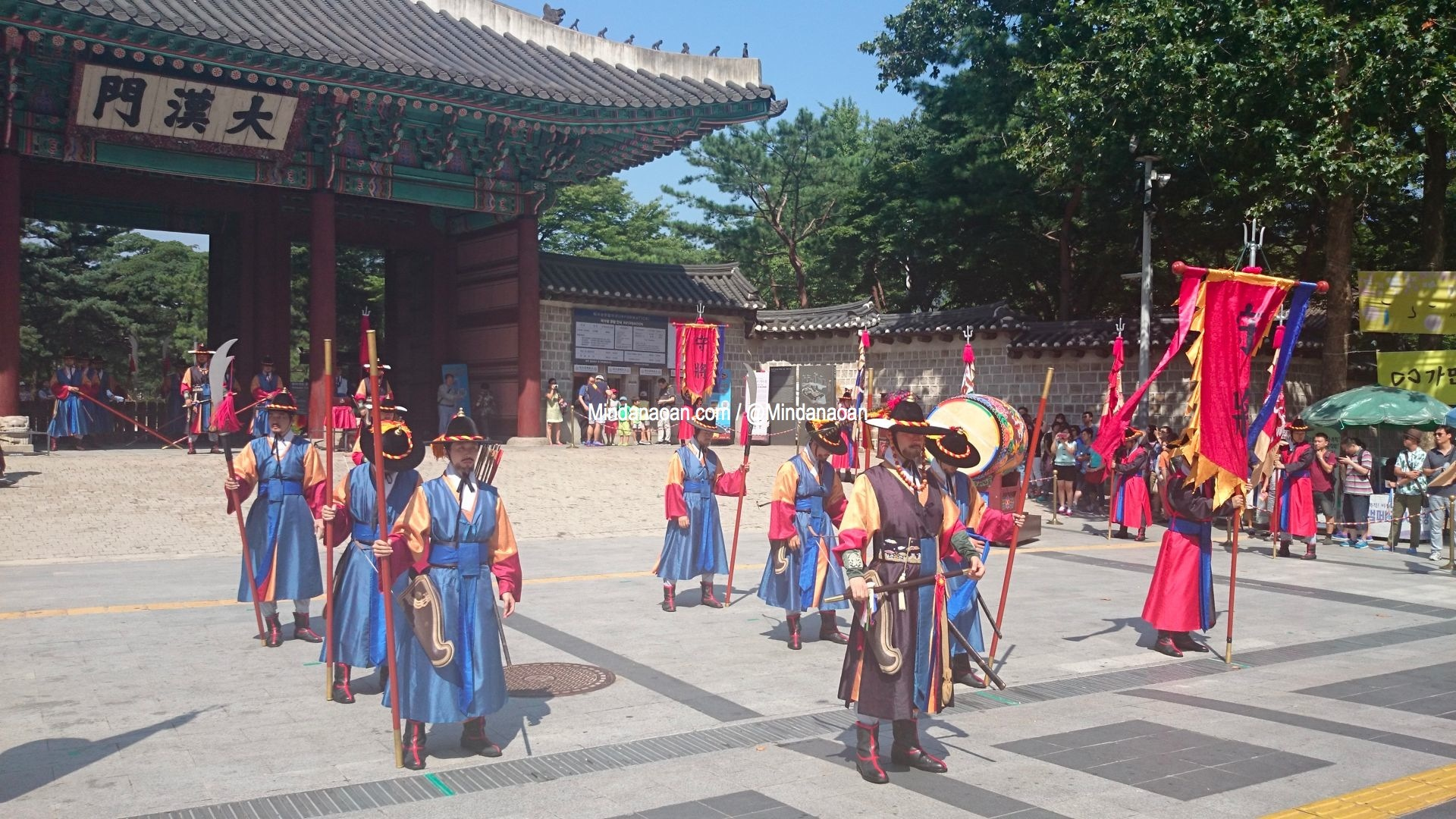 seoul-korea-changing-of-guards-ceremony