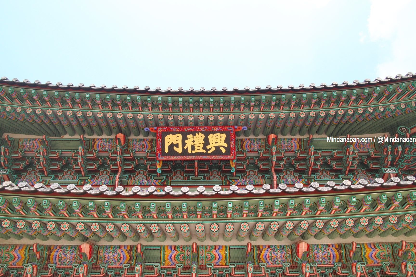 gyeongbukgung-palace-seoul-korea