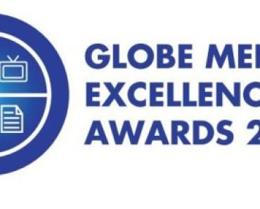 gmea-2015-logo-e1442833711896