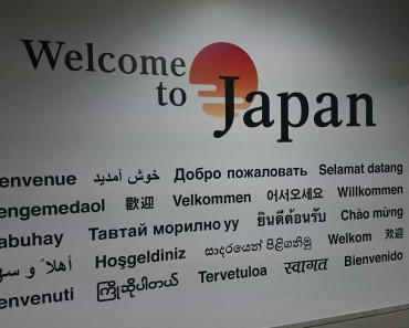 welcome to japan narita airport