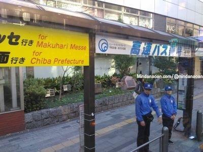 accessnarita betransse cheap bus narita to tokyo