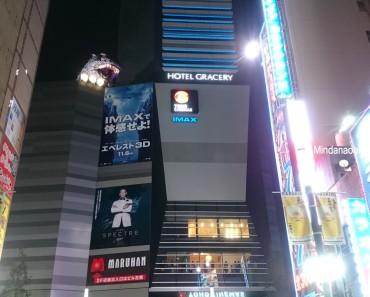 godzilla hotel tokyo japan