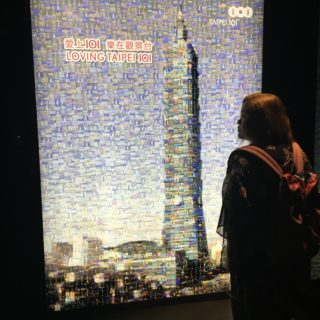 mindanaoan at taipei 101 tower