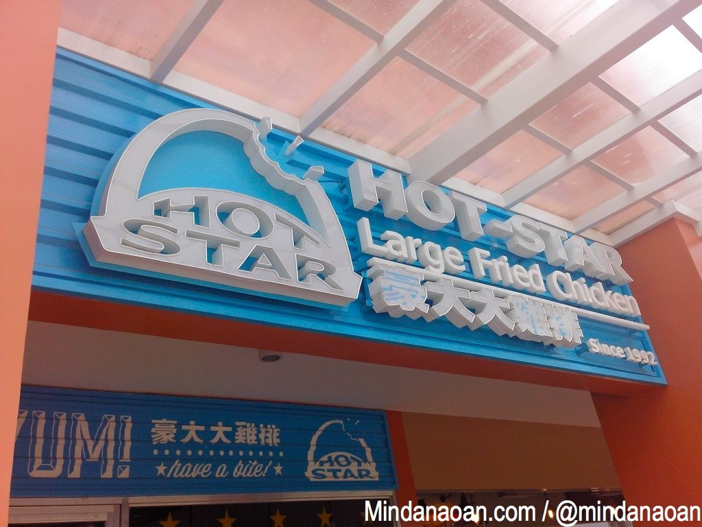 HOT-STAR Philippines: Taiwan's Large Fried Chicken in Manila @HotStarPH