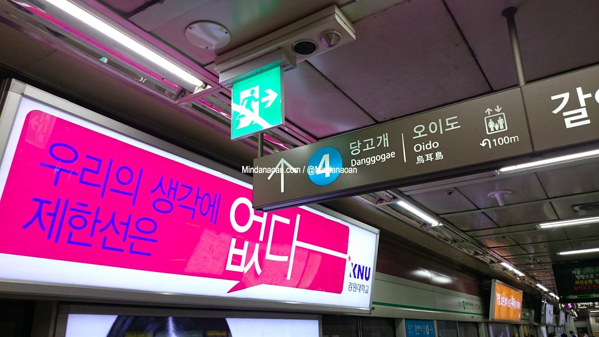 Mindanaoan In Korea travel series: Seoul travel tips