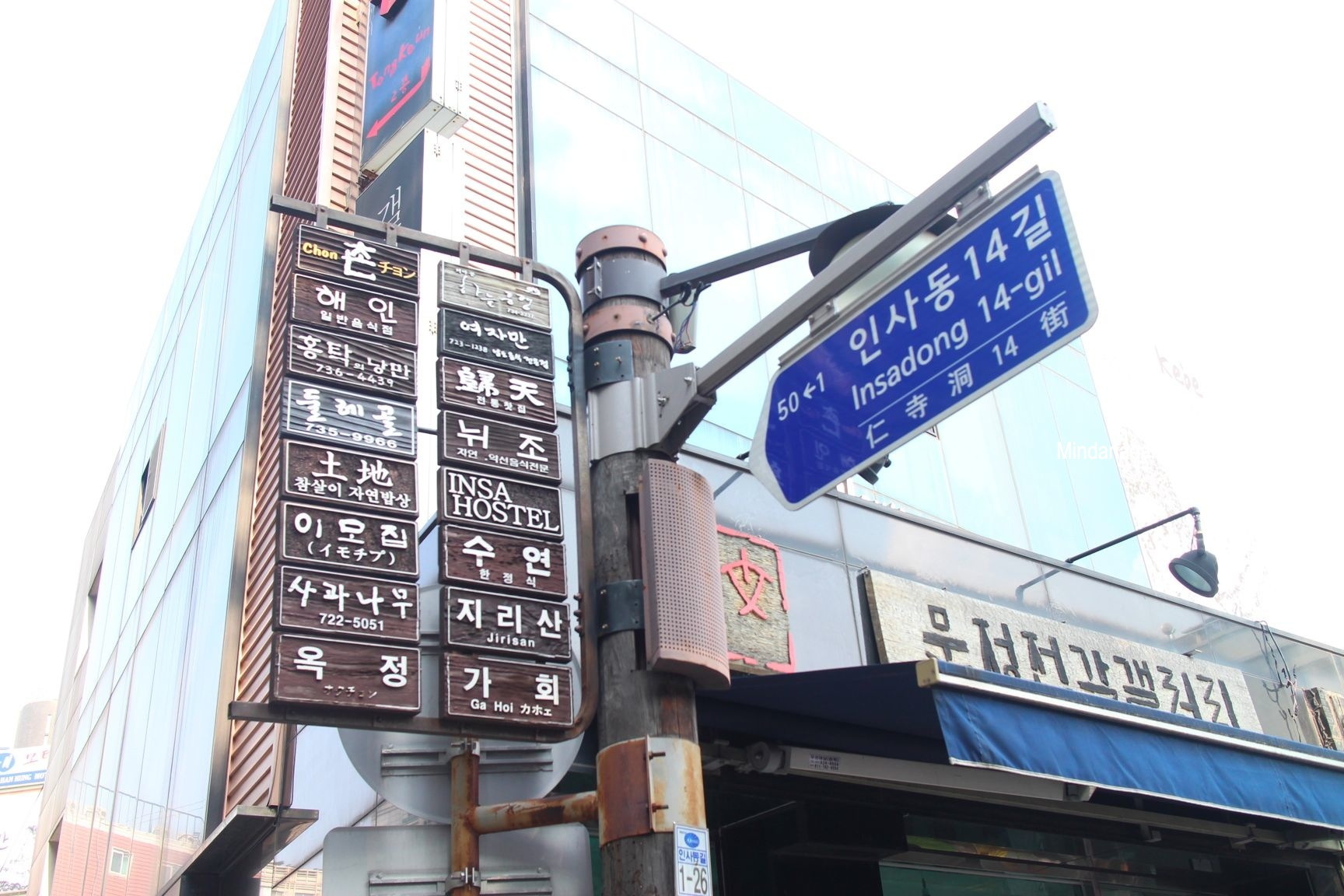Mindanaoan In Korea Travel Series: Insadong Seoul