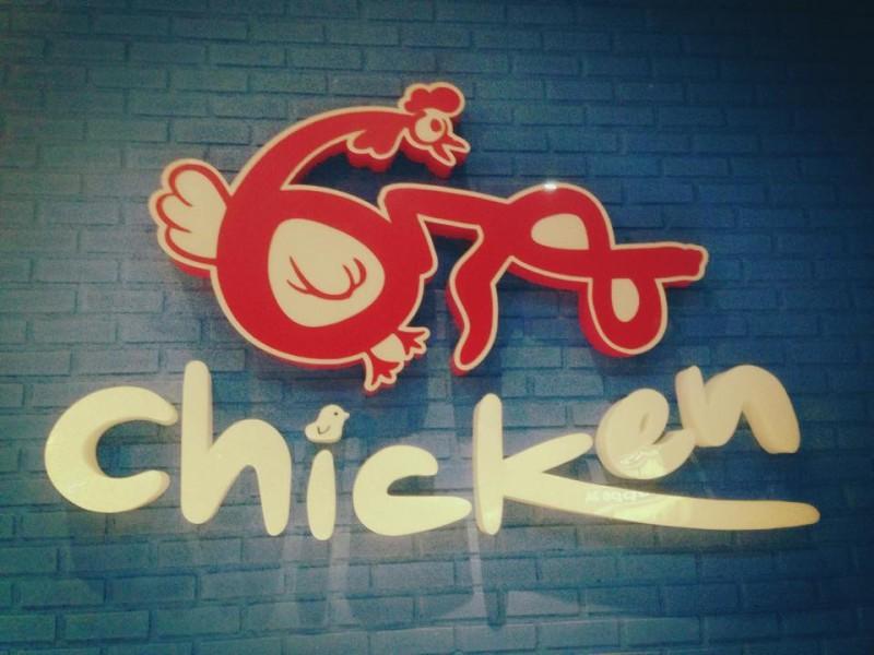chicken 678 philippines