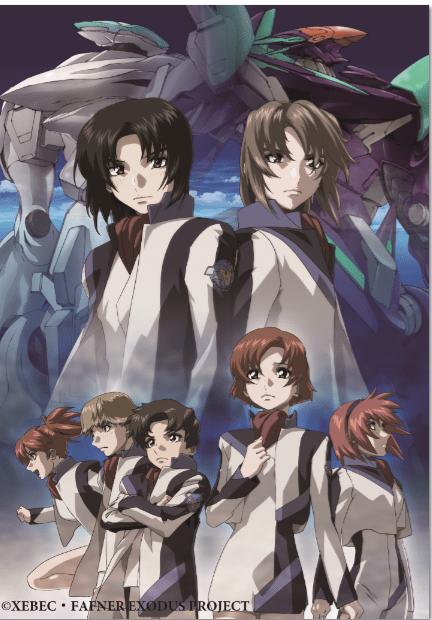 EXODUS anime show now airing on Animax