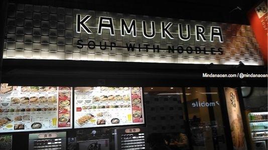 Kamukura Ramen in Shibuya, Tokyo, Japan for yummy, cheap eats