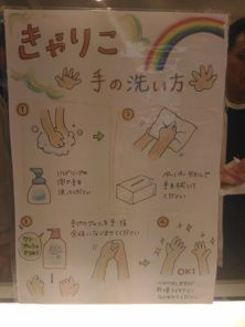 calico cat cafe tokyo 12
