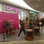 LOOK: DAISO New York Now Open