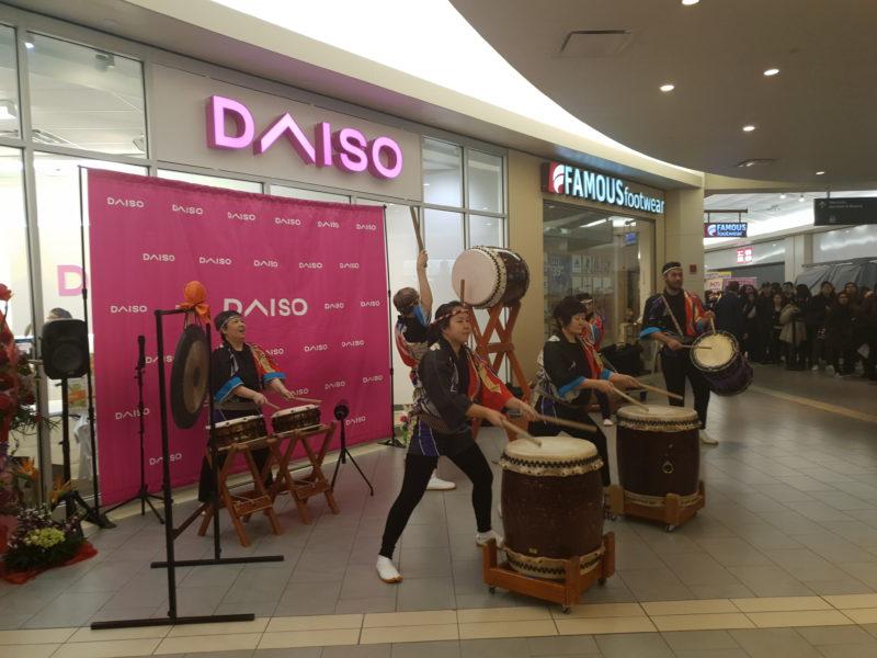 daiso nyc store