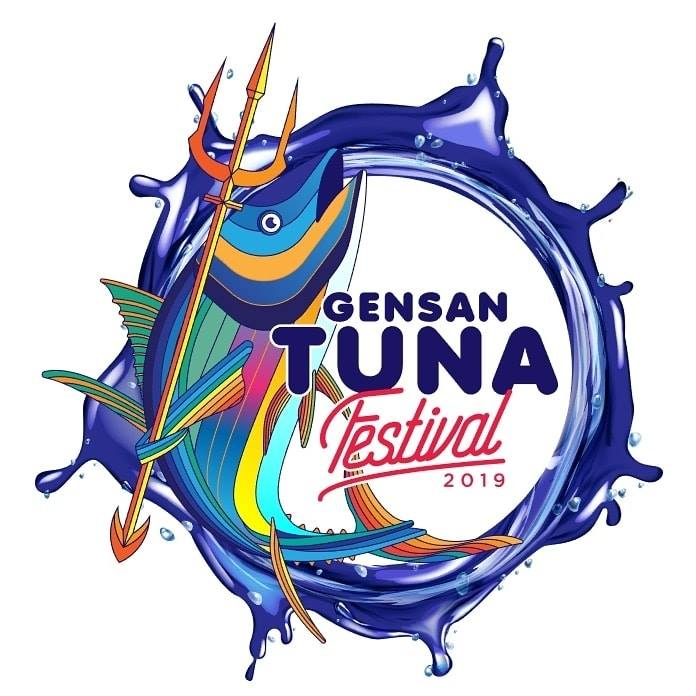 Heading to GenSan for Tuna Festival 2019 – let's experience new flavors!